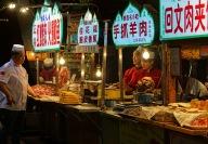 Xi'an - Nachtmarkt